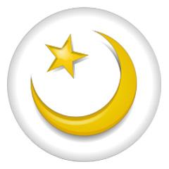 ¿Cuál es el símbolo del islam? - Saberia